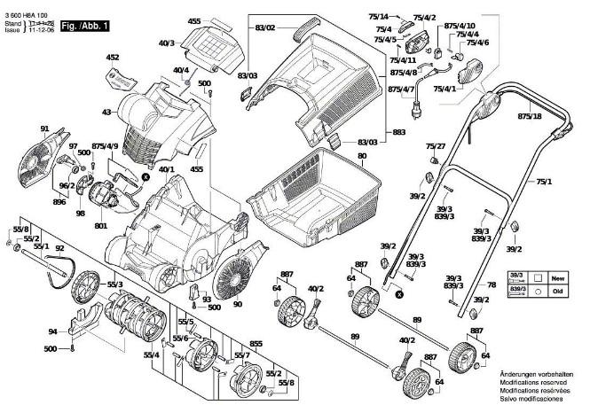 Раскладка запасных частей