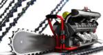 Какие бывают цепи для бензопил