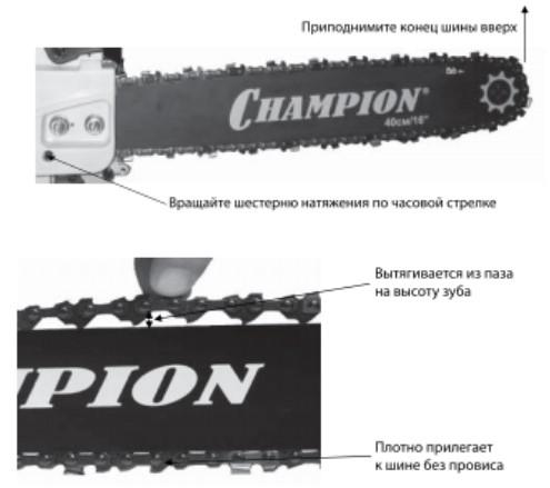 Бензопила Чемпион 137 - ремонт своими руками