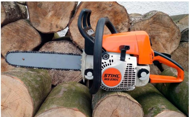 Бензопила Stihl MS 230 C BE 16