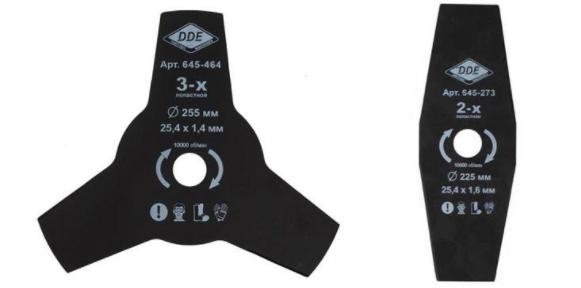 Дисковые ножы для триммера