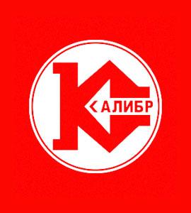 Калибр бренд