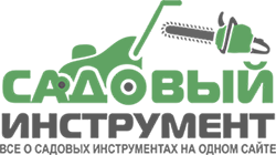 Логотип сайта Садовый инструмент